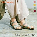 アルコペディコ SANTANA(サンタナ) サンダル 軽量 3E 【送料無料】[外反母趾 歩きやすい 痛くない 柔らかい arcoped…