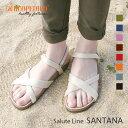 アルコペディコ サルーテライン SANTANA(サンタナ)【送料無料】 コンフォート軽量サンダル[軽い 歩きやすい 疲れに…
