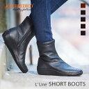 アルコペディコ L8 SHORT BOOTS(ショートブーツ)コンフォートブーツ 軽量 3E【送料無料】 [外反母趾 歩きやすい 痛くない 柔らかい a…
