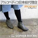 アルコペディコ SOPHIA BUCKY(ソフィア バッキー)コンフォートブーツ 軽量 3E 【送料無料】[外反母趾 歩きやすい 痛…