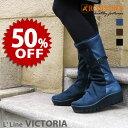 楽天スーパーSALE《半額50%OFF》アルコペディコ VICTORIA(ヴィクトリア) コンフォートブーツ 軽量 3E [外反母趾 歩きやすい 痛くな…