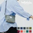 ハロルル Hellolulu CANA(カナ)コンパクトユーティリティバッグ ショルダーバッグ【送料無料】[斜めがけ カバン かばん 小さめ キー…