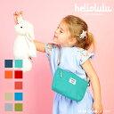 ハロルル/Hellolulu MINI CANA(ミニカナ)コンパクトショルダーバッグ for KIDS【送料無料】[ショルダーバッグ メッセ…