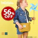 楽天スーパーSALE《半額以下56%OFF》ハロルル/Hellolulu MINI CANA(ミニカナ)コンパクトショルダーバッグ for KIDS[…
