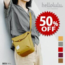 楽天スーパーSALE《50%OFF》ハロルル Hellolulu DESI(デシ)スリングバッグ ミニショルダーバッグ[斜めがけ カバン かばんアウトドア ブラック]【返品・交換不可】