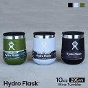 ハイドロフラスク Hydro Flask 10 oz Wine Tumbler ワインタンブラー(295ml)【送料無料】[10オンス マグボトル 携帯マ…