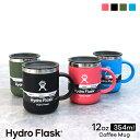 ハイドロフラスク/Hydro Flask 12 oz Coffee Mug ステンレスマグカップ(354ml)【送料無料】[12オンス マグカップ 携帯マグ マグカップ …