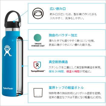 ハイドロフラスク/HydroFlask12ozWideMouthステンレスボトル