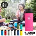 ハイドロフラスク Hydro Flask 16 oz Coffee ステンレスボトル(473ml)【送料無料】[16オンス コーヒー ワイドマウス …