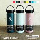 ハイドロフラスク Hydro Flask 18 oz Wide Mouth ステンレスボトル(532ml)【送料無料】[18オンス ワイドマウス マグボトル マイボトル …