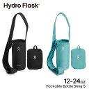 ハイドロフラスク/Hydro Flask Packable Bottle Sling S パッカブルボトルホルダー[ボトルホルダー アクセサリー マグ…