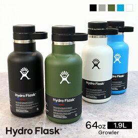 ハイドロフラスク Hydro Flask 64 oz Growler ステンレスボトル(1.9L)【送料無料】[64オンス グローワー マグボトル マイボトル ドリンクボトル 水筒 直飲み 保温 保冷 魔法瓶 二重壁真空断熱技術 ビール beer 炭酸 お酒 プレゼント ハワイ]