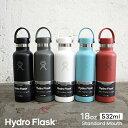 ハイドロフラスク/Hydro Flask Skyline 18oz Standard Mouth ステンレスボトル(532ml)【送料無料】[18オンス スタンダードマウス マイ…