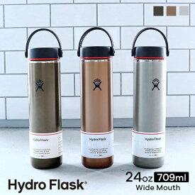ハイドロフラスク Hydro Flask TRAIL SERIES 24 oz Lightweight Wide Mouth ステンレスボトル(709ml)【送料無料】[24オンス ワイドマウス マグボトル マイボトル ドリンクボトル 水筒 直飲み 保温 保冷 魔法瓶 二重壁真空断熱 ギフト プレゼント ハワイ]