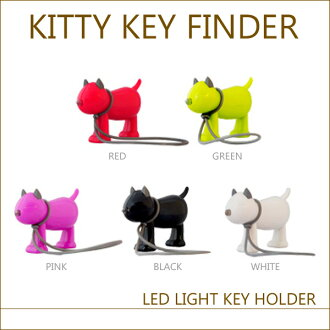 KITTY KEY FINDER LED light key holder [City key Finder / Keychain / key / key key cat / cat / cat/cat / animal / sounds/led lights / accessories / fashion]