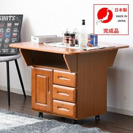 【まだまだやります!ポイント5倍確定! 7/4 20:00~ 】 バタフライテーブル 日本製 キッチンカウンター カウンターワゴン キッチンワゴン 幅90 食器棚 キャスター
