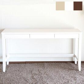 木製 デスク 机 単品 幅140 奥行60 高さ73cm 奥深 カントリー調 パイン材 書斎 木製 組立品 ホワイト ブラウン ナチュラル