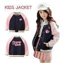 韓国子供服 ジャケット 女の子 スタジャン アウター トップス 入学式 キッズ服 子ども服 可愛い アウター ボタン ガー…