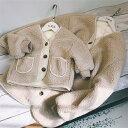 親子ペア ボアジャケット もこもこ アウター 韓国 親子コーデ ボアコート 秋冬 ママ 娘 お揃い トップス 防寒 クリス…