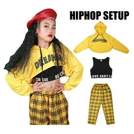 キッズ ダンス 衣装 セットアップ 3点セット ギンガムチェック 長袖 フード付き へそ出し タンクトップ パーカー キッズダンス ヒップホップ 女の子 ダンス衣装 ジャッズ hiphop ゆったり