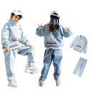 キッズ ダンス 衣装 セットアップ ズボン パンツ ジャケット 男の子 女の子 男女兼用 シャツ トップス ロングパンツ …
