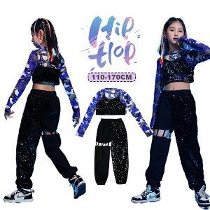 キッズダンス 衣装 セットアップ k-pop ジャッズ スパンコール ヒップホップ キッズ 3点セット へそ出し タンクトップ ダンス衣装 迷彩柄 トップス ジュニア キッズ パンツ ダンス k-pop レッス