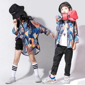 ダンス衣装 キッズダンス ヒップホップ 花柄シャツ キッズダンス ヒップホップ 原宿系 トップス ガールズ ジャッズ 韓国 boys girls 女の子 男の子 ダンス衣装 ダンスウェア ジャッズ hiphop ゆったり