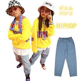 キッズ ダンス デニム パンツ キッズダンス衣装 ヒップホップ 女の子 男の子 ヒップホップ デニム パンツhiphop ゆったり