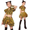 即納!キッズダンス衣装 セットアップ ヒップホップ チアガール ダンス衣装 へそ出し 派手 hiphop 女の子 ダンス衣装 …