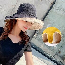 100% 完全遮光帽子 紫外線対策 サイズ調整 uvカット帽子 大きいサイズ uv 折りたたみ 自転車 飛ばない つば広 通気性 春 夏