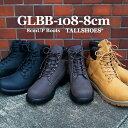 Glbb 108 8cm 01