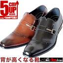 5cm背が高くなる靴シークレットシューズ ビジネスシューズ メンズ 紳士靴 ビジネス 本革 ローファー ビット スリッポ…