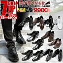 シークレットシューズ メンズ ビジネスシューズ 7cm背が高くなる靴 2足セット メンズ靴 送料無料背が高くなるシークレットシューズシークレット シューズで脚が長くなる