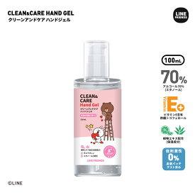 LINE FRIENDS クリーンアンドケア ハンドジェル 100ml CLEAN&CARE HANDGEL アルコール 70% ビタミンE 植物エキス 2020 衛生 感染 予防 保湿 モイスチャー ベタつかない LINEハンドジェル