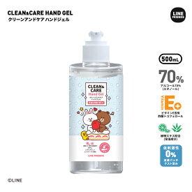 LINE FRIENDS クリーンアンドケア ハンドジェル 500ml CLEAN&CARE HANDGEL アルコール 70% ビタミンE 植物エキス 2020 衛生 感染 予防 保湿 モイスチャー ベタつかない LINEハンドジェル