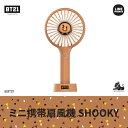 BT21 公式 SHKOOY ミニ 携帯扇風機 2019年 BT21 MINI HANDY FAN