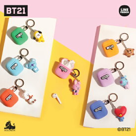 BT21 公式グッズ【エアーポッズ ケース】Airpods Case
