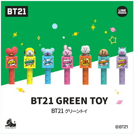 BT21 公式グッズ【グリーントイ】GREEN TOY 栽培キット