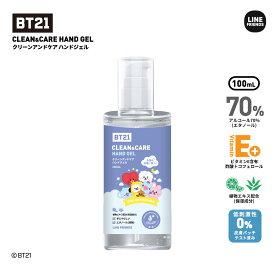 BT21 公式グッズ【クリーンアンドケア ハンドジェル 100ml】CLEAN&CARE HANDGEL アルコール 70% ビタミンE 植物エキス 2020 衛生 感染 予防 保湿 モイスチャー ベタつかない BT21ハンドジェル