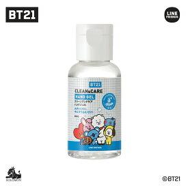 BT21 公式グッズ【クリーンアンドケア ハンドジェル 80ml】CLEAN&CARE HANDGEL アルコール 70% 手指 洗浄 2020 衛生 感染 予防 保湿 モイスチャー ベタつかない BT21ハンドジェル