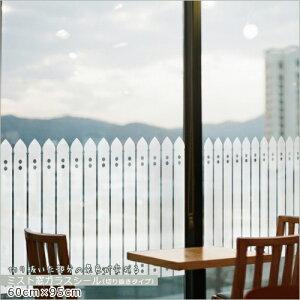 ミスト窓ガラスフィルム フェンス1 (縦60cm×横95cm)切り抜きタイプ 半透明 目隠しフィルム ガラスフィルム 目隠しシート 曇りガラス 窓ガラスフィルム 柵 木