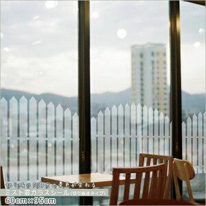 ミスト窓ガラスフィルム フェンス4 (縦60cm×横95cm)切り抜きタイプ 半透明 目隠しフィルム ガラスフィルム 目隠しシート 曇りガラス 窓ガラスフィルム 柵 木