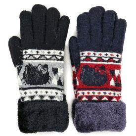 キティ ふわもこ手袋ブラック ネイビー サンリオ