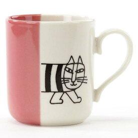 LisaLarson リサラーソンマグカップ コップ 磁器マイキー 猫 北欧ピンク