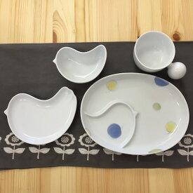 白山陶器 はくさんとうき 波佐見焼 PiPi ピピ ホワイトデザートボールベビー食器にも 赤ちゃん 鳥