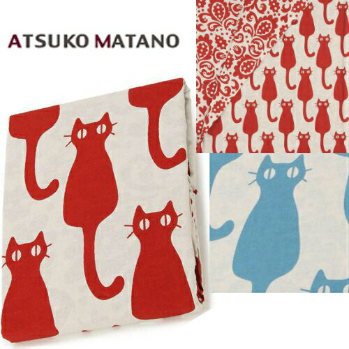 150cm×210cmマタノアツコ 掛けふとんカバーインテリア 猫シングル ロングサイズATSUKO MATANO 西川産業 レッド ブルー