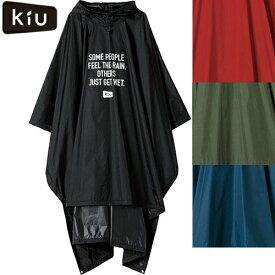 KIU レインコート エアライトポンチョブラック ネイビーブルーレッド モスグリーン撥水加工 ゆったり 男女兼用ユニセックス メンズ レディース