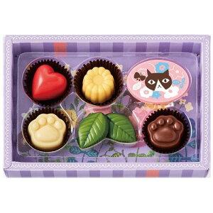 うちのにゃんこ ショコラ 7粒ネコ肉球 ホワイトチョコ マンゴー