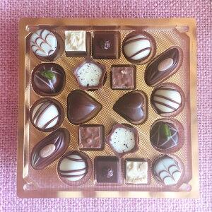 【12月上旬入荷予定】20粒入りリンツ ミニプラリネ100gアソート チョコレート食品