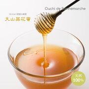 【化学調味料・香料・着色料・保存料・防腐剤不使用】素材にこだわった天山薬花蜜